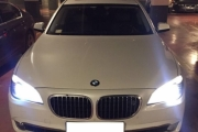 BMW 750 ACTİVE HYBRİD
